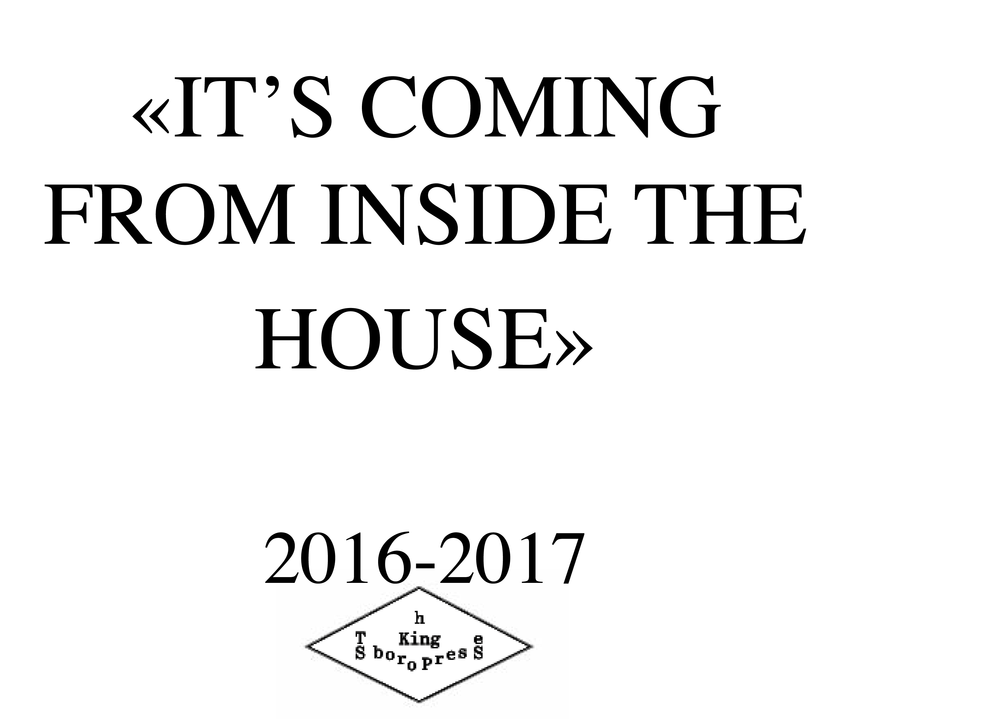 It's Coming from Inside the House: 2016-2017 Calendar-